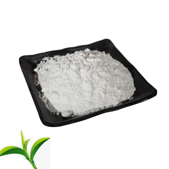 China Supplier for USP /EP Pergolide Mesylate Salt CAS 66104-23-2 with Competitive Price
